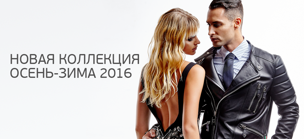 New Collection FW 2016 _