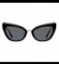 Солнечные очки MAX MARA 2M2 IR