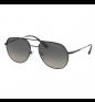 Солнечные очки PRADA PR55US