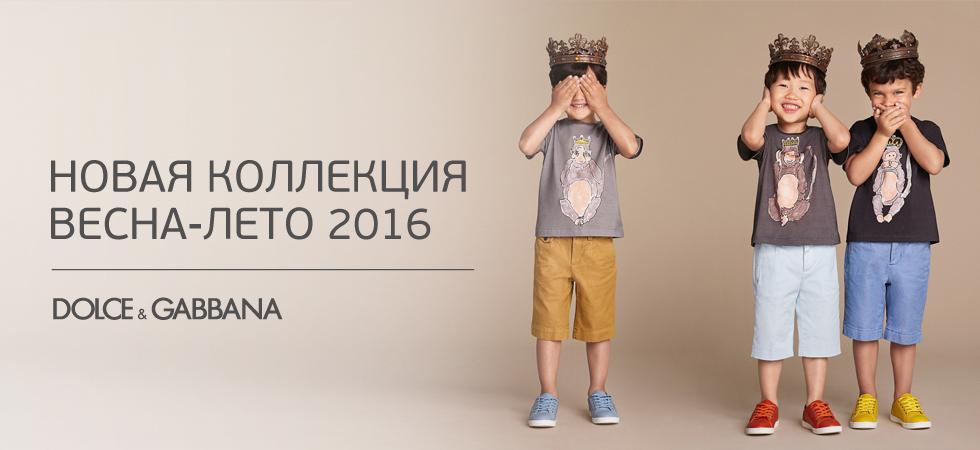 DOLCE&GABBANA Детская Одежда